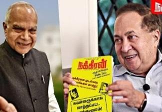 Senior Journalist N. Ram (The Hindu) | Nakkheeran Vs Governor