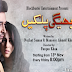 Watch Bheegi Palkein Episode 25 – Drama A Plus Tv