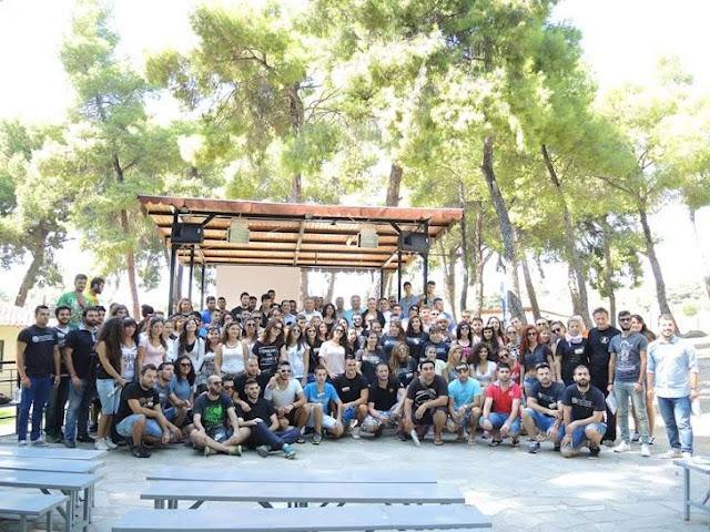 Έρχεται για 14η συνεχόμενη χρονιά η Πανελλήνια Συνάντηση της Ποντιακής Νεολαίας