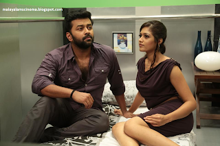 Malayalam movie Up and Down Mukalil Oralundu stills