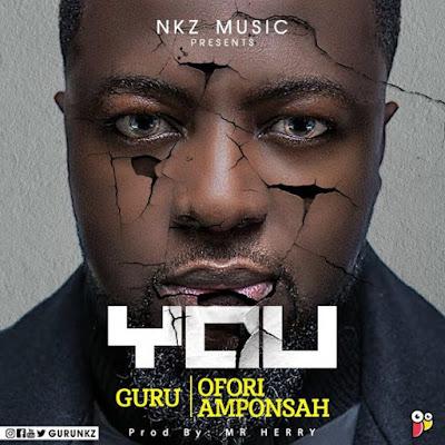 AUDIO : Guru - Perfect  | DOWNLOAD 1