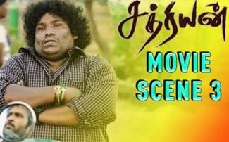 Sathriyan – Movie Scene 3 | Vikram Prabhu | Manjima Mohan | Yuvan Shankar Raja
