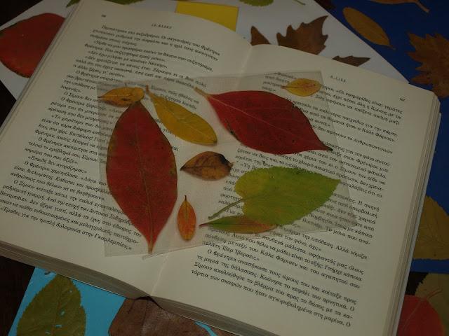 Χειροτεχνία για παιδιά το Φθινόπωρο!