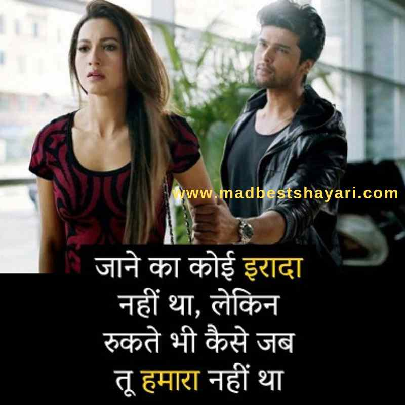 very sad shayari in hindi for love with images, sad shayari image