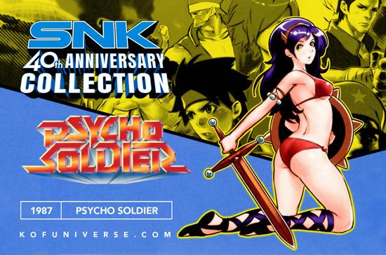 Psycho Soldier | 1987