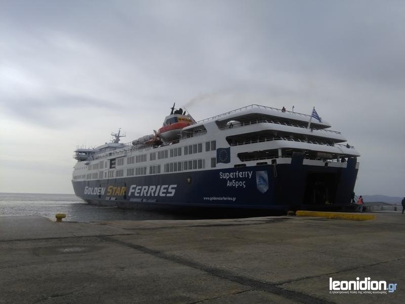 95997b6f31 Στο ταξίδι τους για την Τήνο με το πλοίο SuperFerry Άνδρος οι 35 μαθητές  του σχολείου μας και οι συνοδοί καθηγητές τους γνώρισαν από κοντά τη  δουλειά και τη ...