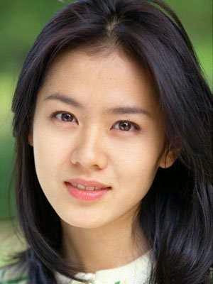 Son Ye Jin picture