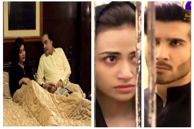 "Pakistani Drama serial ""Khaani"" Episode 3 Review – Boomspk"