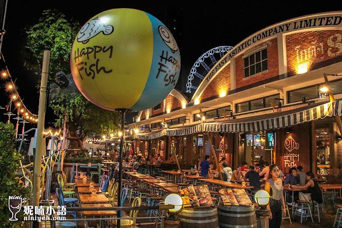 【曼谷河濱碼頭夜市】Happy Fish。氣氛一流的河岸景觀餐廳 | 妮喃小語