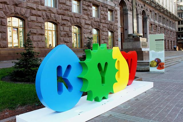 Логотип Киева перед мэрией Киева