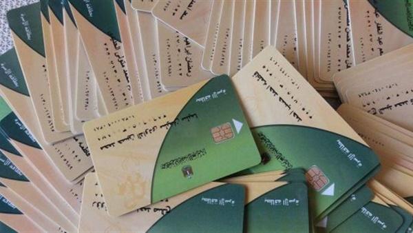 موعد انتهاء تحديث بطاقة التموين علي الموقع الالكتروني لوزارة التموين والتجارة الداخلية