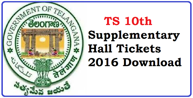 2016/06/TS-10th-supplementary-hall-tickets-2016-download.html