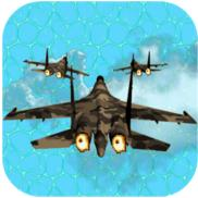 Aircraft Wargame Apps