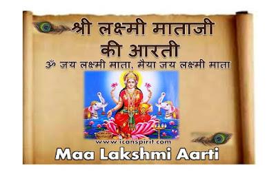 Mata-Lakshmi