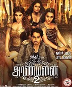 Watch Aranmanai 2 (2016) DVDScr Tamil Full Movie Watch Online Free Download