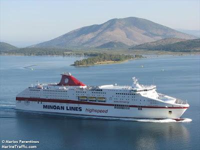 Ηγουμενίτσα: Τραυματίστηκε ναυτικός στο πλοίο ''CRUISE OLYMPIA''
