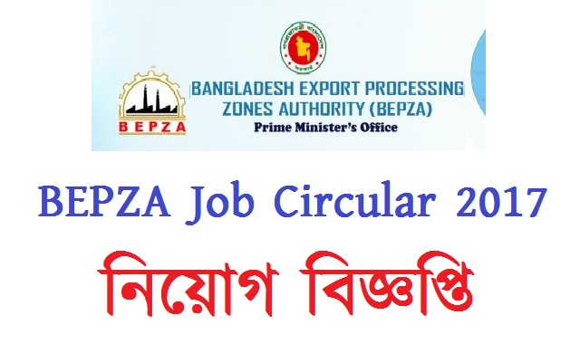 Bangladesh Export Processing Zones Authority BEPZA Job Circular 2017 Download