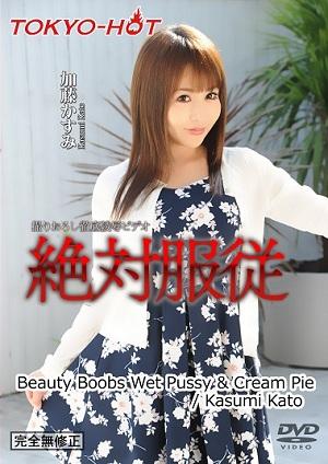 Kasumi Kato cô nhân viên thích được chịch Tokyo Hot n1185 Kasumi Kato