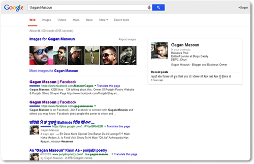 Gagan Masoun Google Search