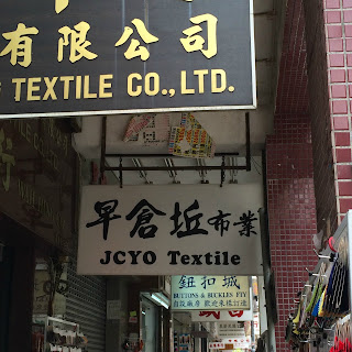 Fabric shop signage // Embellished Elephant