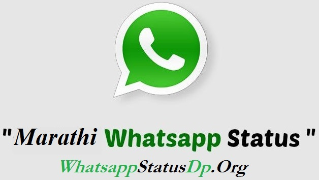 marathi-status-for-whatsapp