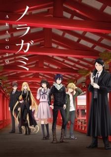 Noragami Aragoto Batch + OVA