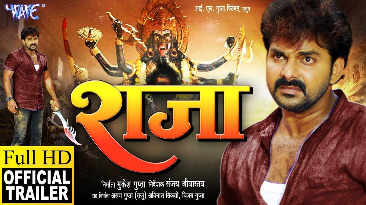 Raja Bhojpuri Movie 2019 Wiki Video Songs Poster Release Date