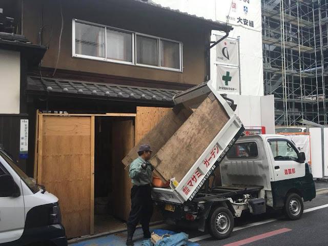 京都町家ゲストハウスの庭工事