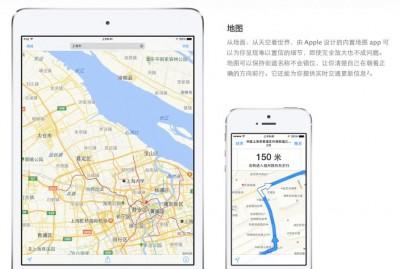 Apple Sangkal Aktivitas Pelacakan Lokasi Pengguna