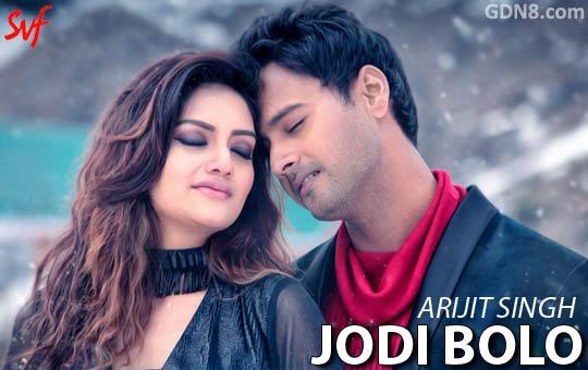 Jodi-Bolo-Song-One-bengali-Movie.jpg