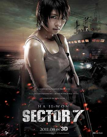 Poster Of Sector 7 2011 Dual Audio 140MB BRRip HEVC Mobile Free Download Watch Online Worldfree4u