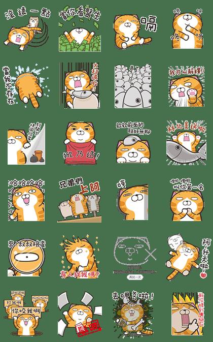 Haughty Smelly Cat Pop-Ups 2: Super Fat!