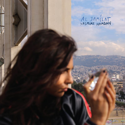 Yasmine Hamdan - Al Jamilat - Album Download, Itunes Cover, Official Cover, Album CD Cover Art, Tracklist