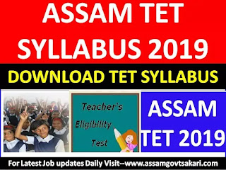 Assam TET Syllabus 2019-Full Notification,Exam Pattern,Eligibility