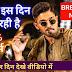 Surya The Soldier (Naa Peru Surya Naa Illu India) Official Hindi Release Date Confirm | Allu Arjun