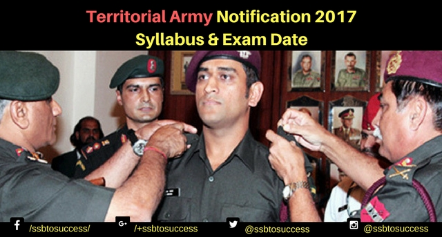 Territorial Army Notification 2017- Syllabus & Exam Date