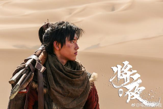 Jiang Ye Arthur Chen