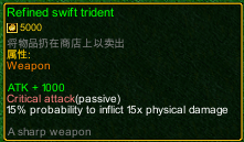 naruto castle defense 6.0 Item Refined Swift trident detail