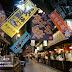 和歌山景點 - 黑潮市場、鮪魚解剖、紀州水果村 (附交通教學)