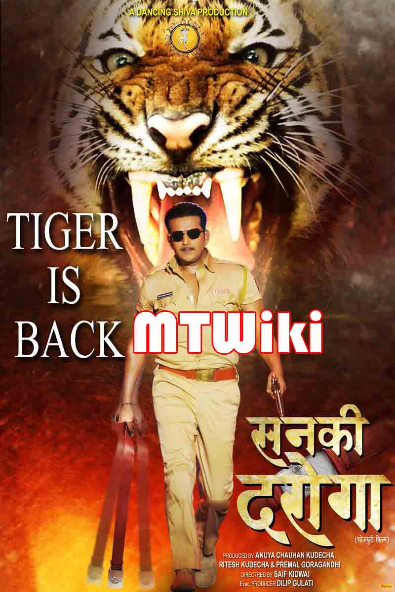 Bhojpuri movie Sanki Daroga 2017 wiki, full star-cast, Release date, Actor, actress, Song name, Sanki Daroga Wikipedia photo, poster, trailer, wallpaper
