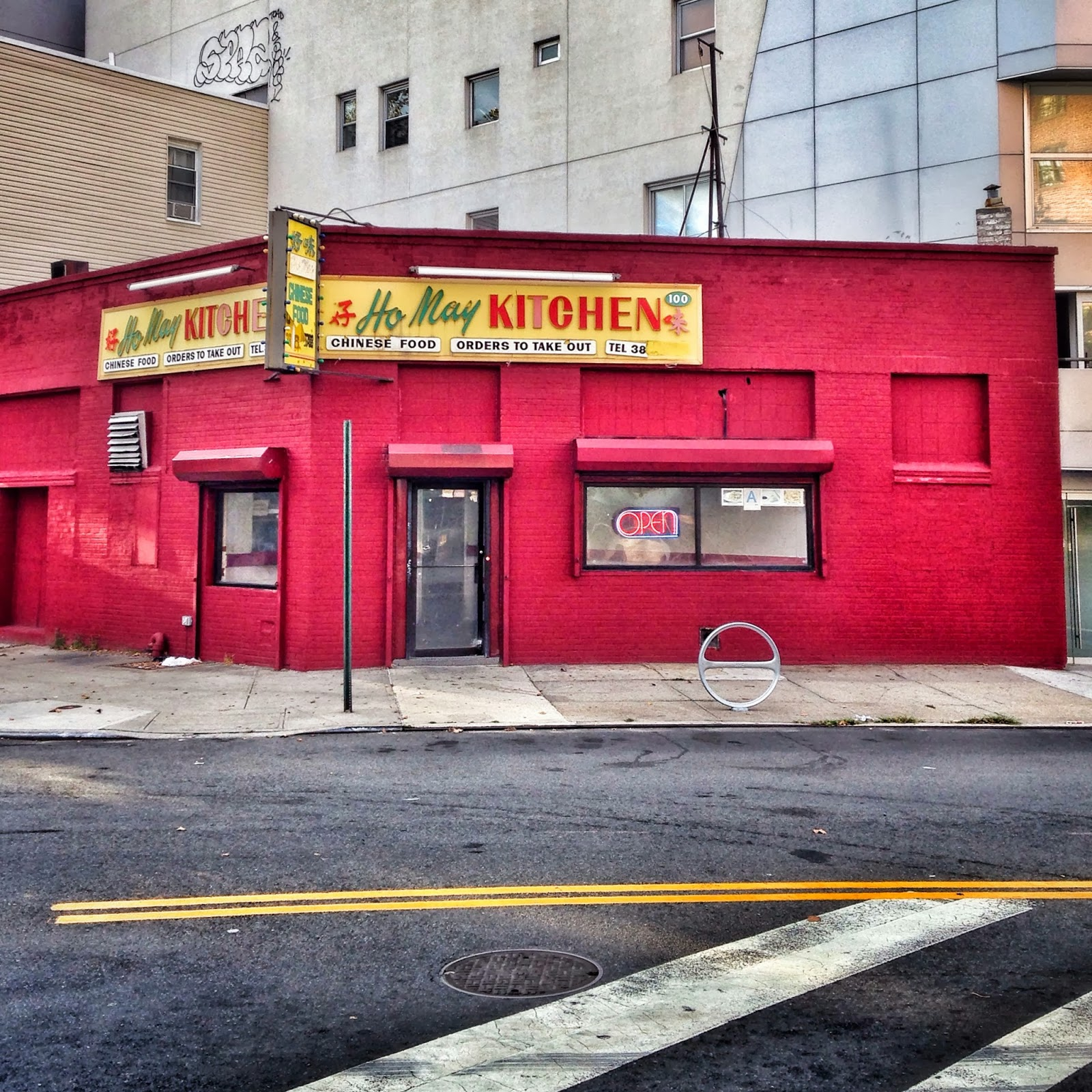 Hip Chinese Food Williamsburg