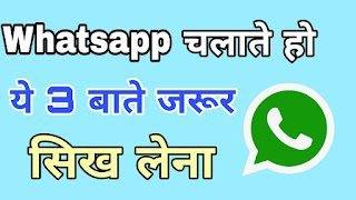 Download Transcriber for WhatsApp (How To Convert Audio To Text)