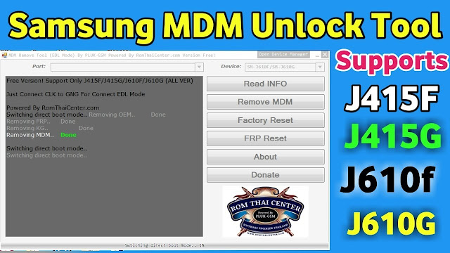 Download Samsung MDM Unlock/Remove Tool