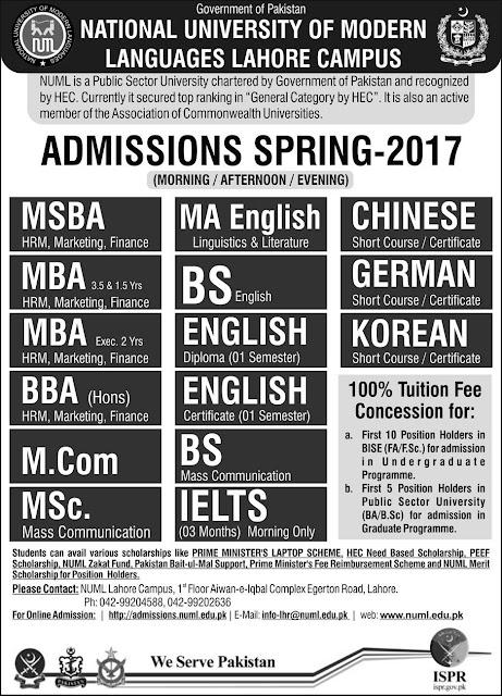 NUML  Lahore Spring  Admission 2017