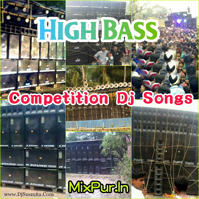 Competition Dj Song