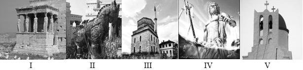 Soal dan Kunci Jawaban USBN Sejarah 2018 No 11-15