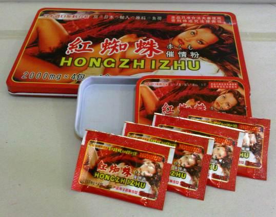 Obat Perangsang Serbuk Hongzhizhu