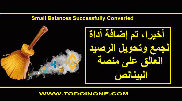 SMALL BALANCE CONVERTED