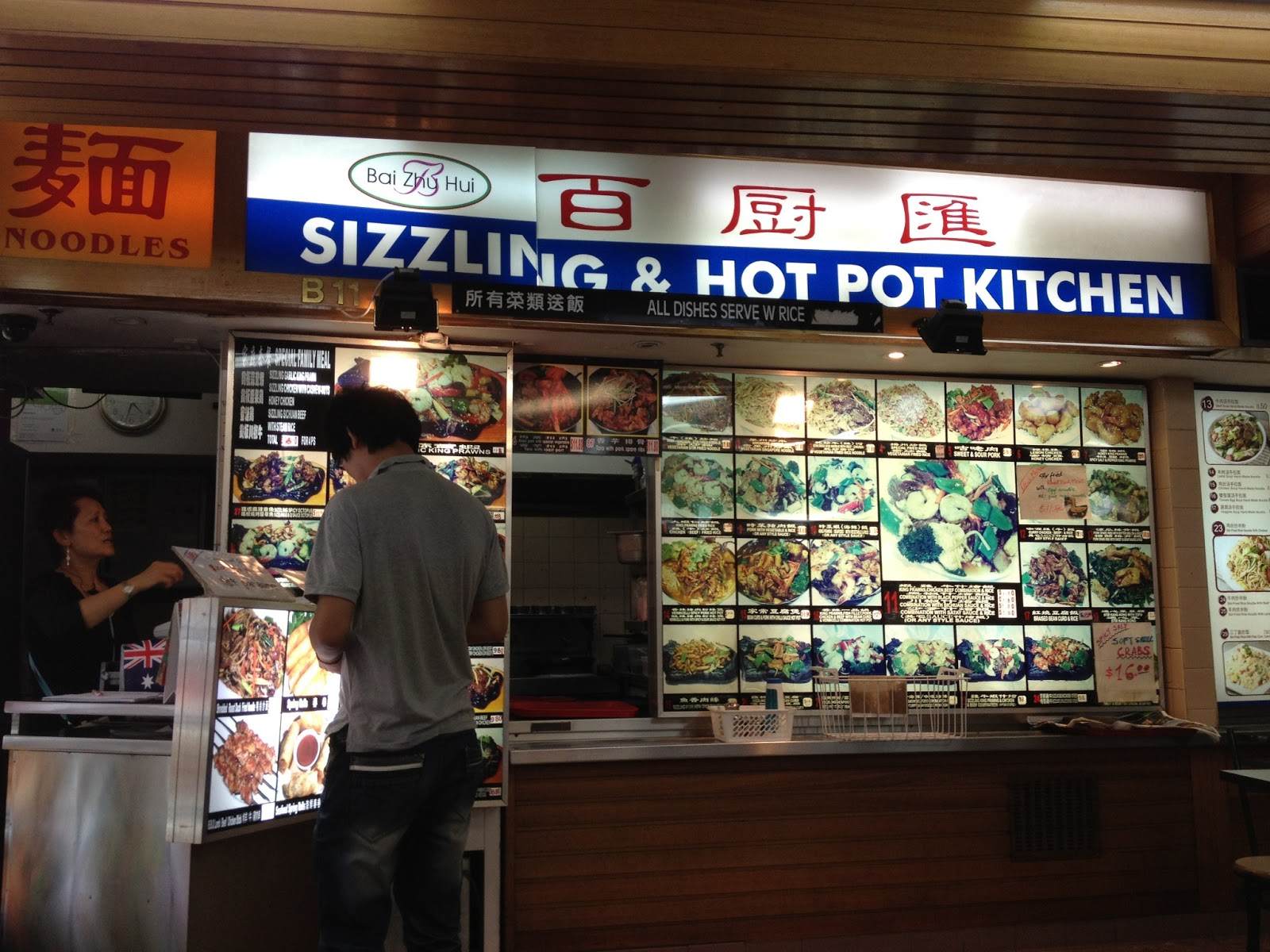 Sizzling & Hot Pot Kitchen
