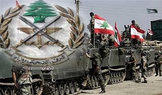 ο στρατός του Λιβάνου